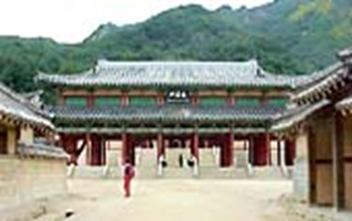 Taejo Wanggeun Goryeo Palace