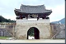 Juheul-gwan 1st Gate