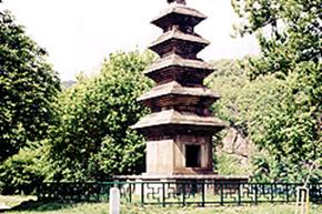 Uiseong Five-Storey Stone Pagoda in Bingsansa Temple Site in Hujuk ri Uiseong