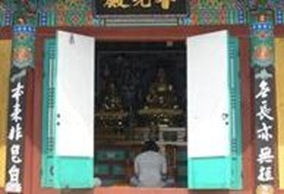 Uiseong Unramsa Temple 01