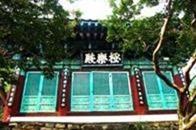 Uiseong Okryeonsa Temple02