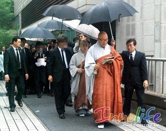 Park Yong Ha Funeral 02