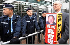 Members of China HRLC Group outside China Liaison Office in Hong Kong on 2-4-2010.jpg