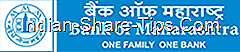 NBANK OF MAHARASHTRA HOME LOAN