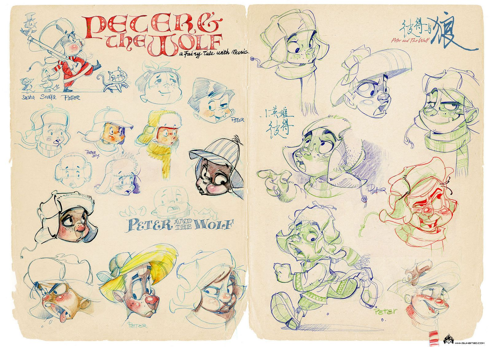 Picture Book Character Design : Suhaitao sketchbook character design of the peter and