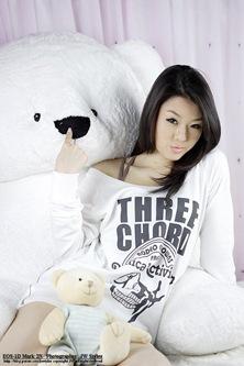 Hwang Mi Hee White Pajamas-4