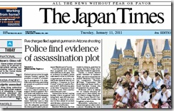 Yesterday Japan Times