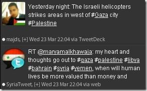 Gaza 4