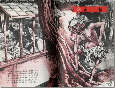 Japanese-Monsters7