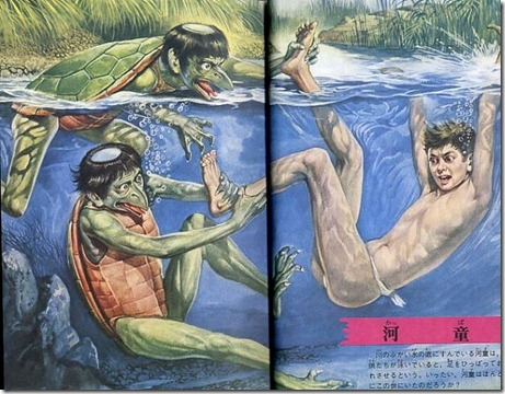 Japanese-Monsters2