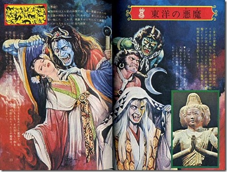 Japanese-Monsters10