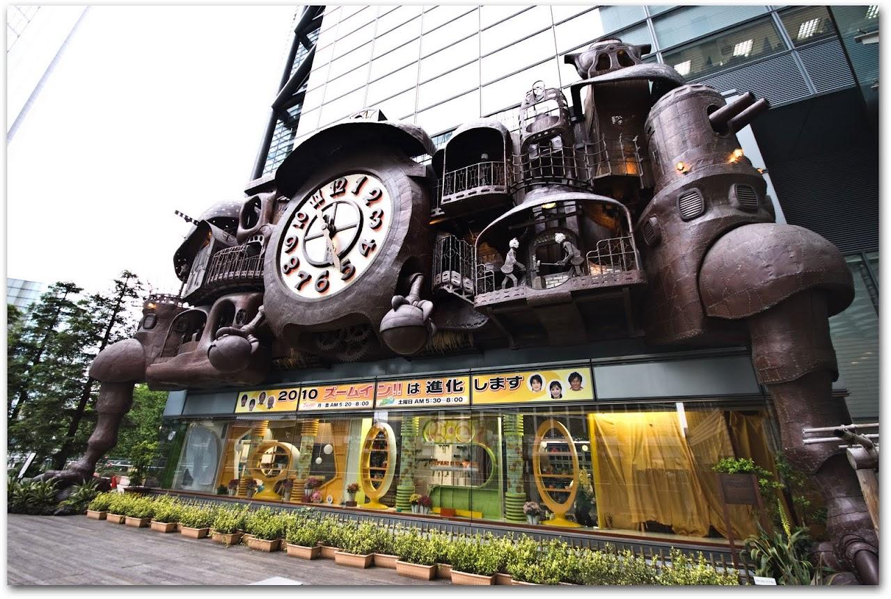 Tokyo toy design