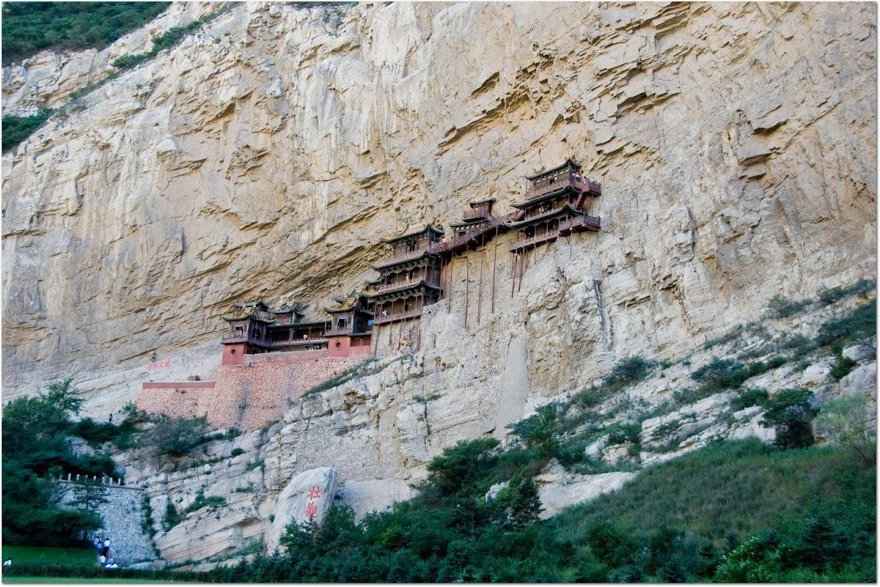 Hunyuan Hanging Monastery