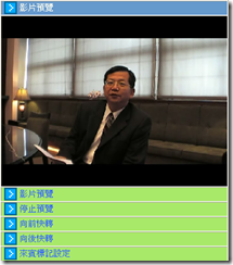 陳建志館長