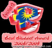 award-374x369