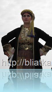 Naousaia