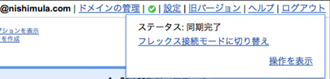 gmailoffline4
