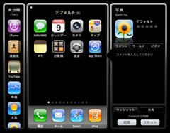 ShareAppScreen5