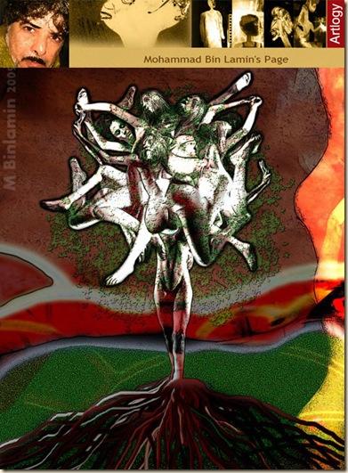 2009 الفنان محمد بن لامين في بينالي فلورنسا