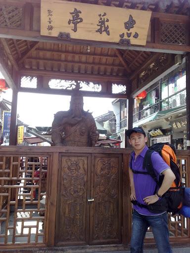 2009.5.1杭州之旅