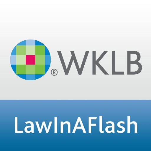 LIAF Civil Procedure II LOGO-APP點子