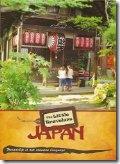 Little Travelers Japan