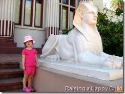 Aug23_EgypyMuseum1
