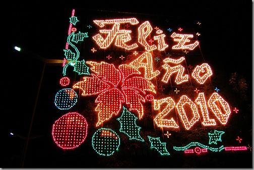 Mexican Happy New Year - Feliz Año Nuevo