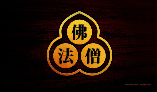 buddhism wallpaper. Buddhist Wallpaper for PCs