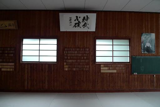 caligrafía de O'Sensei