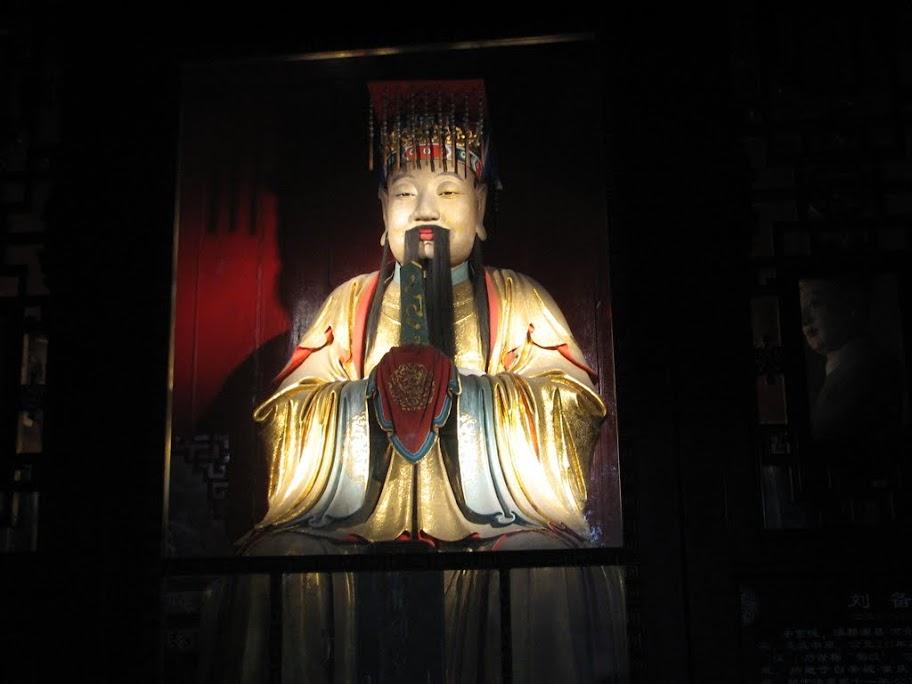 Statue de Liu Bei.