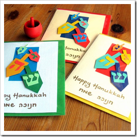 Hanukkah Cards - Pack of 3