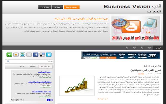 مدونة سامكو | خدمات تعريب القوالب : قالب Business Vision