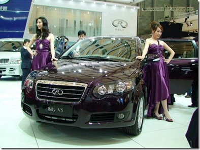 15Fake Chinese Car Brands
