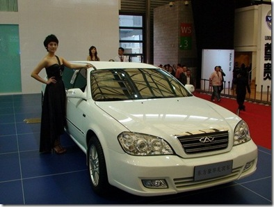20Fake Chinese Car Brands