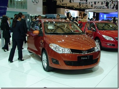 17Fake Chinese Car Brands