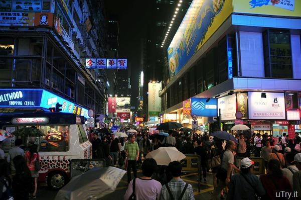 Mong Kwok-Hong Kong