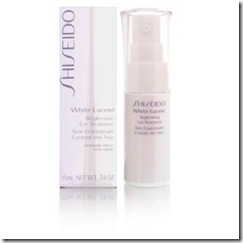 Shiseido-White-Lucent-Skin-Brightening