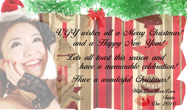 Christmas Greeting 5