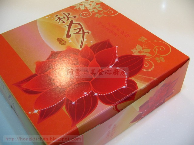 Single Egg Mooncake (7).jpg