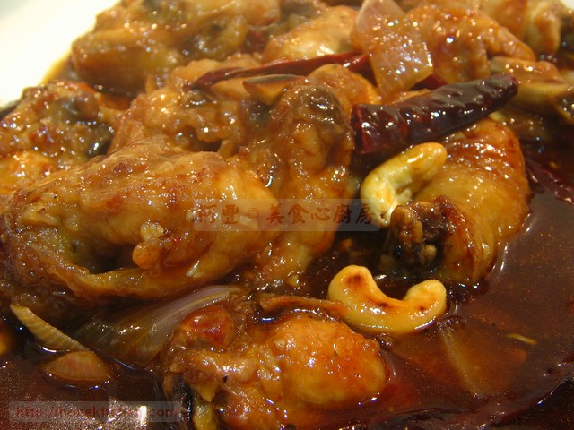Gong Bao Chicken marinated