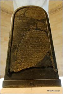 Mesha Stele, Moabite Stone, tb060408127dxo
