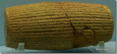 Cyrus Cylinder, tb112004172