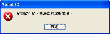 2009-03-30_132130