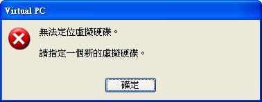 2009-03-30_132226