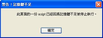 2009-07-03_190242