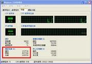 2009-10-27_161939-load