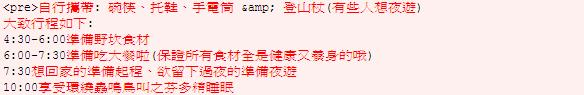 tiddlywiki-chinese