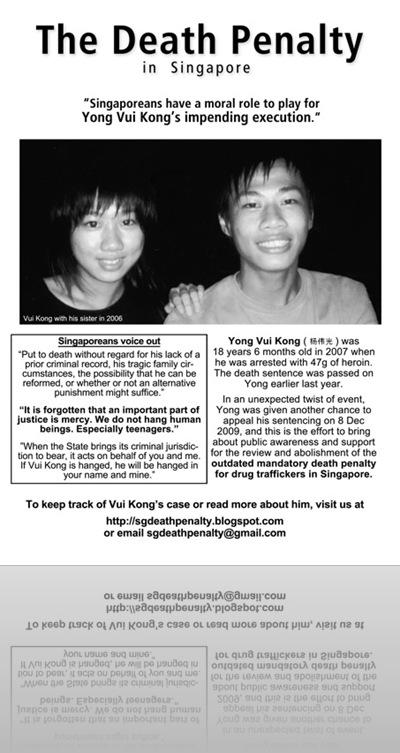 yong-vui-kong-flyer1