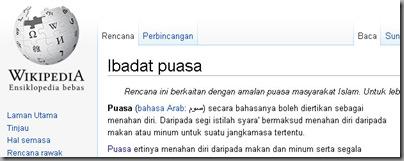 wikipedia-ibadat-puasa